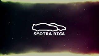 Линия света SMOTRA-RIGA
