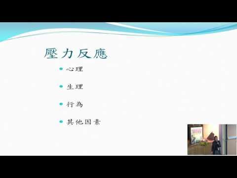 1051127 情緒智商與壓力管理 陳永儀