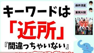 重岡大毅くんと藤井流星くんが、アルバム『WESTV!』に収録されているユ...