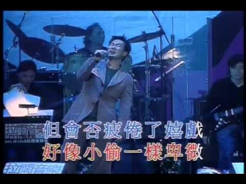 陳奕迅 Eason Chan《歲月如歌》[Official MV]