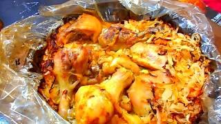 Капуста с Курицей запеченная в рукаве. Рецепт как приготовить. // Олег Карп