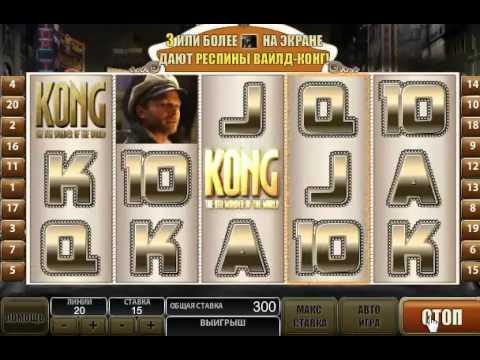 Играйте в Iron Man 2 Slots в Titan Casino