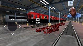 [Subway Simulator 3D] Обновление 3.3.1    Теперь можно ходить в депо!    Автопилот не работает screenshot 2