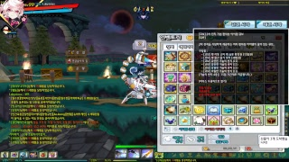 Elsword KR - Laby 99 complete and gearing up 엘소드 - 라비 만렙달성및 템맞추기