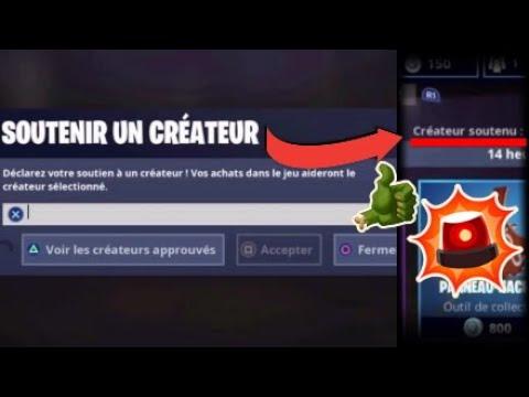 [new]-soutenir-un-créateur-sur-fortnite- fortnite-ps4-fr