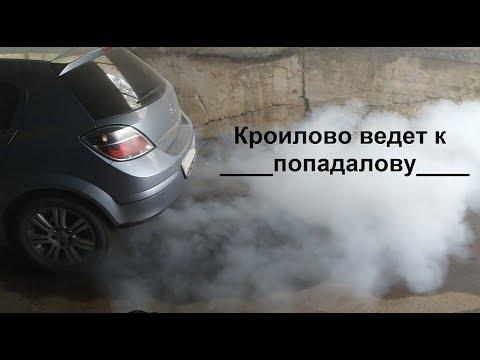 Опель Астра Н Z18XER КВКГ клапан вентиляции картерных газов.