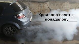 опель Астра Н Z18XER КВКГ клапан вентиляции картерных газов