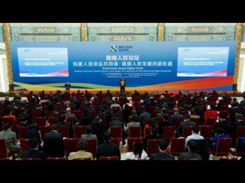 Is China upholding human rights through South-South Forum co