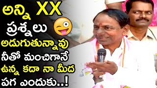Kcr Press Meet At Trs Bhavan