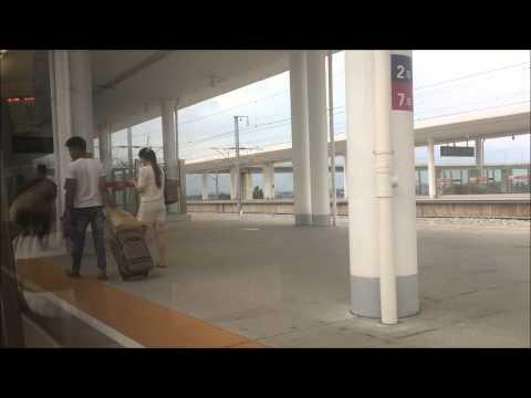 China Railways High-Speed HD: Riding CRH2A-2242 on Train D2836 (Guangzhounan - Hezhou) 5/19/15
