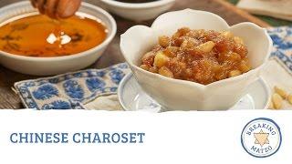 Chinese Charoset