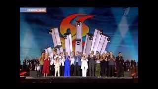 Лев Лещенко и Все Участники   День Победы(, 2014-05-08T06:10:49.000Z)