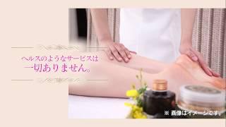 川崎回春性感マッサージ倶楽部のお店動画
