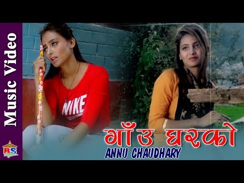 Gaun Gharko   New Nepali Song 2018 By Annu Chaudhary  Ft. Rabina Badi/Uttam Bista