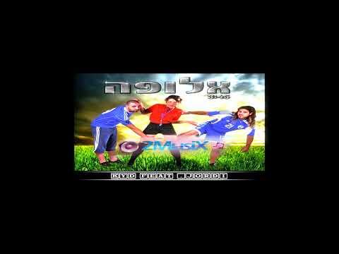 ♫ אלופה | KYD Feat .Jordi - Alufa | 2Musix.Net