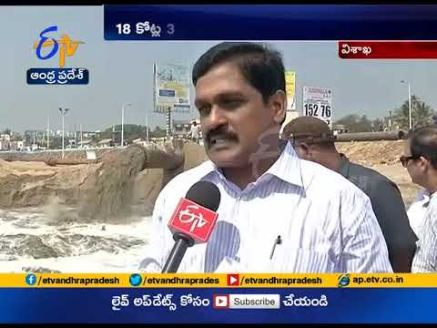 interview With Port Chairman Krishna Babu   Special focus on Vizag Port Area