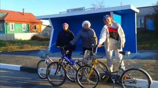 Ударим велопробегом по бездорожью Сомовка 2017