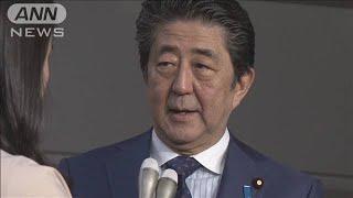 桜を見る会で総理釈明 野党反発「納得できない」(19/11/16)