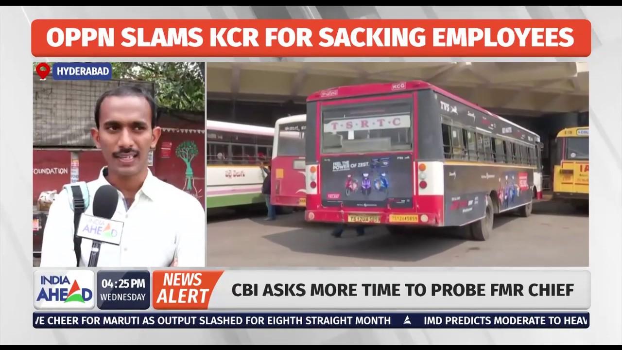 KCR inhumanity on TSRTC employees కోసం చిత్ర ఫలితం