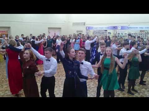 Танец 8 класса аб