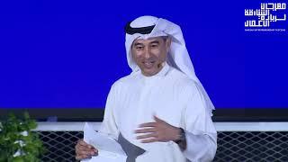 Ahmed Al-Abbar - WikiVisually