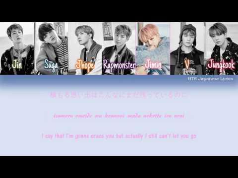 BTS ( 防弾少年団 )- Spring day (japanese ver.) Lyrics (Eng/Kan/Rom) (Color Coded)
