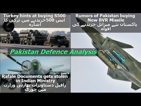Pakistan getting new Missiles?//IAF Problems continue//Turkey s500  purchasing clues