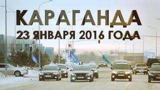 Astana Arlans VS Baku Fires 6 Season  (23.01.16) Астана Арланс против Баку Файерс 6 сезон