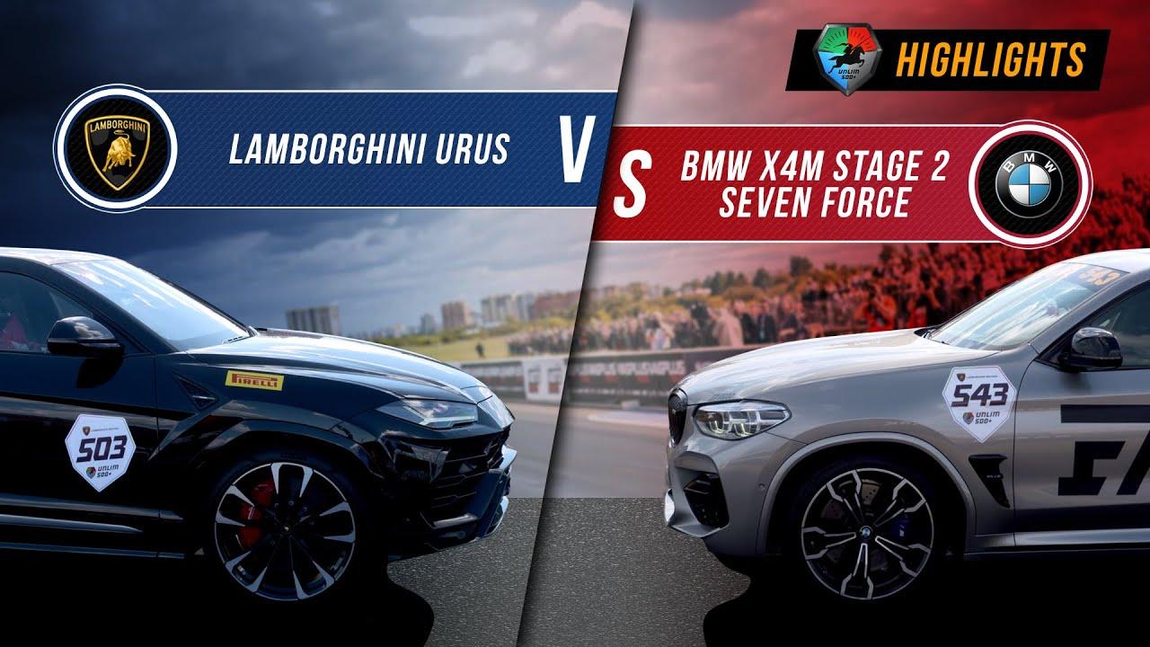 Lamborghini Urus vs BMW X4M St.2 | UNLIM 500+ 2020 Highlight |