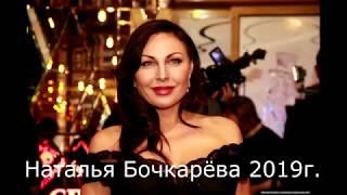 Сериал Счастливы вместе тогда и сейчас. 2005г./2019г.