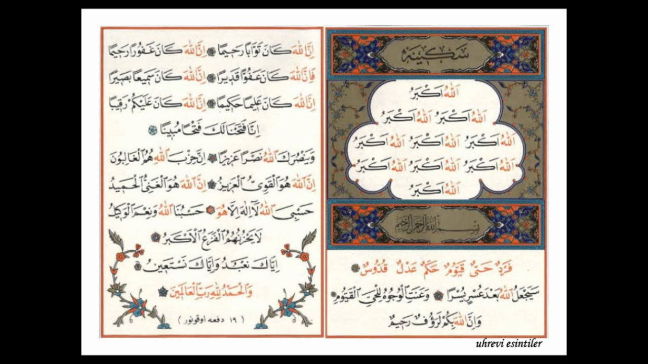 Sekine Duası Okunuşu Ve Türkçe Anlamı ( Meali)