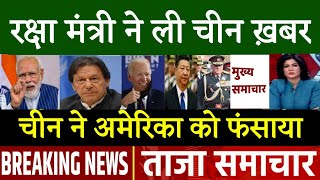 Today Latest Breaking News -17 जून 2021- आज सुबह की बड़ी खबरें-Non Stop Morning News.Election result