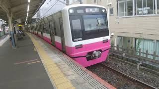 新京成線 普通松戸行き N800形N858編成 八柱駅にて