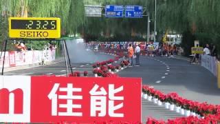 Спортивная ходьба 20 км на чемпионате мира в Пекине-2015, мужчины. На дистаниции