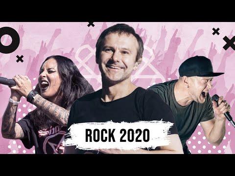 УКРАЇНСЬКИЙ РОК - 2020 РІК | ЧАСТИНА 1 | Bezodnya Music