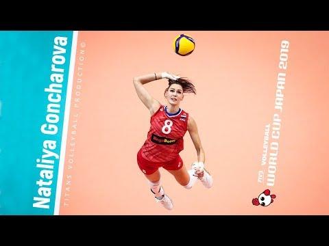 Nataliya Goncharova (Наталья Гончарова) - BEST Scorer | Women's Volleyball WORLD CUP Japan 2019
