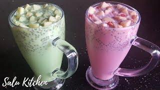 ന്യൂ ജനറേഷൻ വെറൈറ്റി ഡ്രിങ്ക്സ് | Salu Kitchen Iftar Special | New generation Fruit Drinks