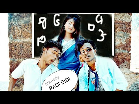 New Santhali Video , Latest Comedy Video, 2019 Santali Super Hit Video,new Santali Hits