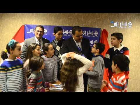 أطفال مغاربة بكندا thumbnail