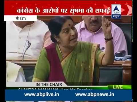 Sushma attacks in Lok Sabha I Blames Rajiv Gandhi for fleeing of Anderson and Quattrocch