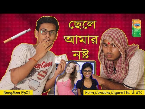 Bengali Mom VS Adulthood|Things Every Bengali Mother Do|BongMaa EP01|The Bong Guy