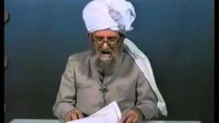 Urdu Dars Malfoozat #233, So Said Hazrat Mirza Ghulam Ahmad Qadiani(as), Islam Ahmadiyya