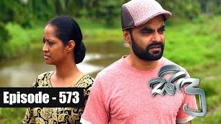 Sidu | Episode 573 17th October 2018 Thumbnail