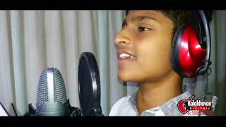 ellam padaithulla singer adhil moosa basheer kalabhavan audio recording video dubbing studio