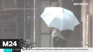 Актуальные новости России и мира за 16 августа - Москва 24