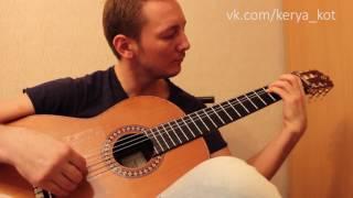 Батырхан Шукенов -Сағым Дүние. Кавер фингерстайл. Аккорды на гитаре, ноты, табы PDF gp5
