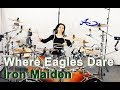 Where Eagles Dare drum cover by Ami Kim (#72)