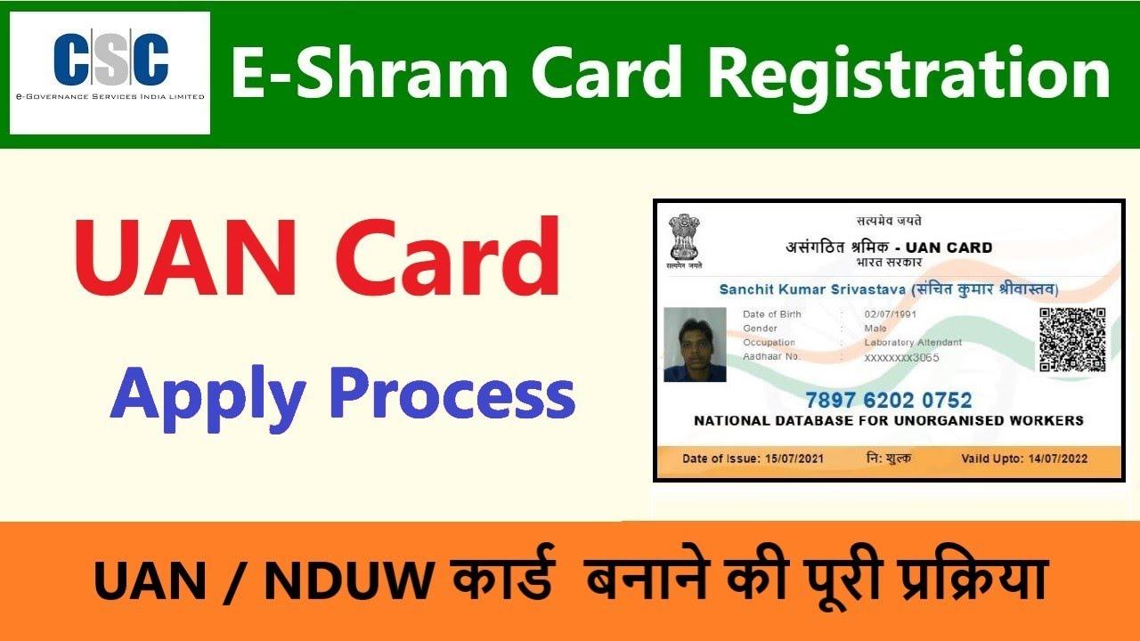 Download How to Apply UAN CARD /eShram Card Online,CSC NDUW Registration Process