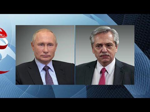Состоялся телефонный разговор президентов России и Аргентины.