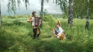Самое смешное видео. Летний хит 2016. Марина Король снимает клип а актеры жгут.